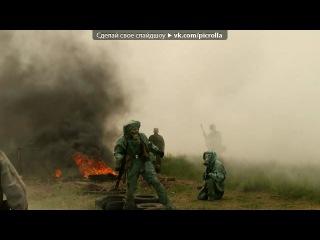 «Армейка)))» под музыку ★Армейские песни (под гитару)★ - Это армия брат. Picrolla
