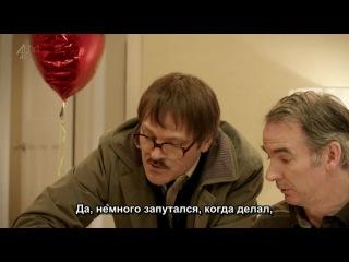 Обед в пятницу вечером Friday Night Dinner 2 сезон 4 серия Русские субтитры Для друзей и близких