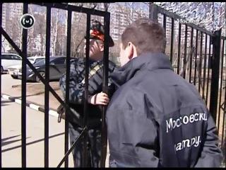 """""""Московский патруль"""": Полицейского подозревают в аферах со страховками"""