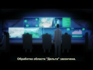[WOA] Эстетичные черты героев - изгоев / Hagure Yuusha no Estetica - 8 серия [Субтитры]