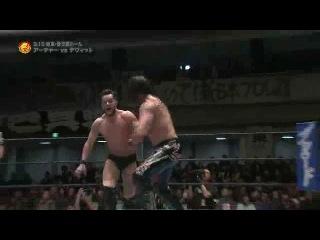 #My1 Lance Archer vs. Prince Devitt - NJPW NJC Day 1 -