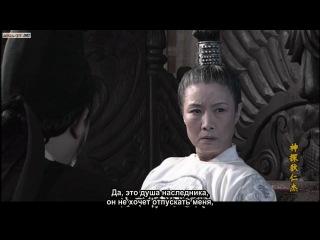 Легендарный Ди Жэньцзе Shen Tan Di Ren Jie Amazing Detective Di Renjie - 2327