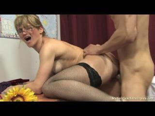 порно видео с училкой в онлайн