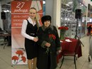 Фотоальбом человека Сашеньки Верной