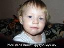 Фотоальбом Ильназа Тарханова