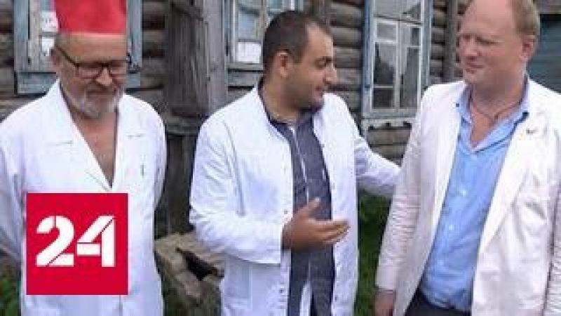 Медицинское расследование Специальный репортаж Алены Рогозиной