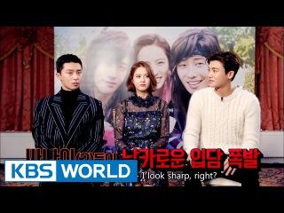 """Interview Drama """"Hwarang"""" [Entertainment Weekly / ]"""