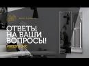 Гладильные доски Belsi Home (ответы на ваши вопросы)