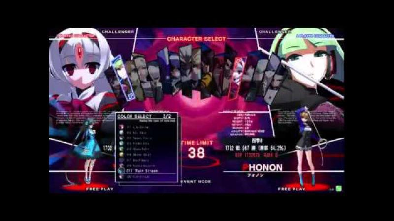 43 UNI[st] Leisureland Akihabara Touzaisen Random 2v2 Part 5