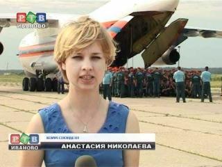 Ивановские курсанты отправились в Крымск