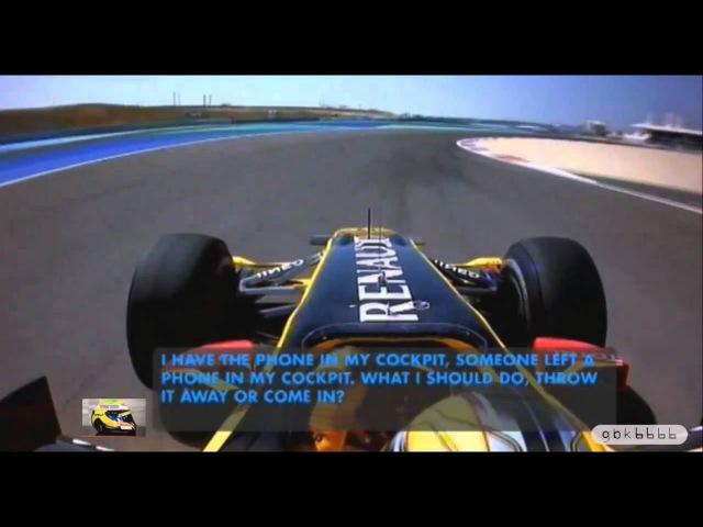 Robert Kubica has the phone in cockpit   Kubica ma telefon w bolidzie! Bahrain GP