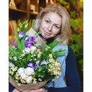 Личный фотоальбом Екатерины Фроленковой