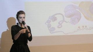 Молекулярные механизмы старения кожи - Виталина Киргизова
