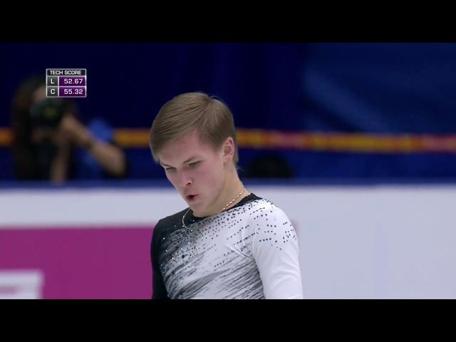 CoC 2017 Mikhail KOLYADA SP 103.13 PB