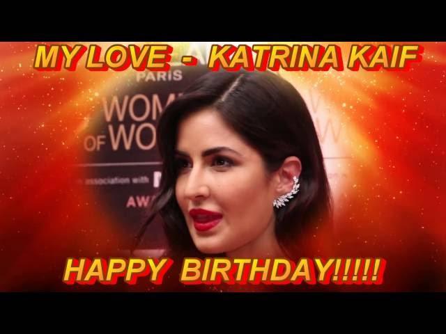 Happy Birthday Katrina Kaif 16th July 2016 जन्मदिन मुबारक С Днём Рождения Катрина