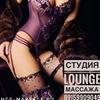 Эротический массаж,Ярославль,Москва