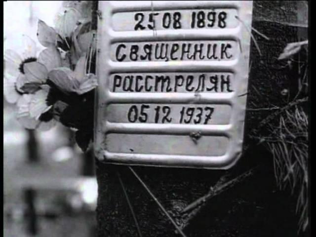 ДДТ Белая ночь Official video