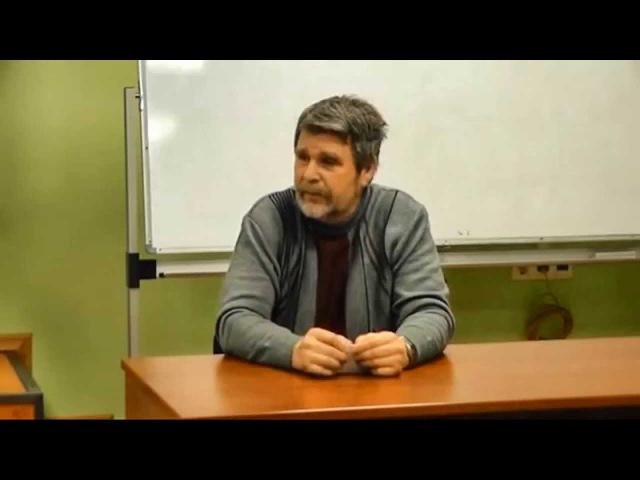 Георгий Сидоров - Законы мироздания и что скрывает официальная наука
