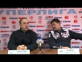Пресс-конференция А.А.Рушкина и Е.В.Ерахтина