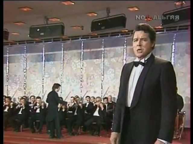 Vladimir ATLANTOV UN AMORE COSI GRANDE 1985