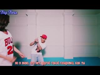 [bigboss] so ji sub (prod. dj juice ft. soul dive) – cola bottle baby (рус.саб)