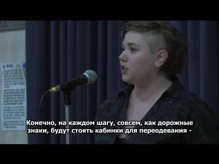 Anna binkovitz asking for it cupsi 2014 rus sub