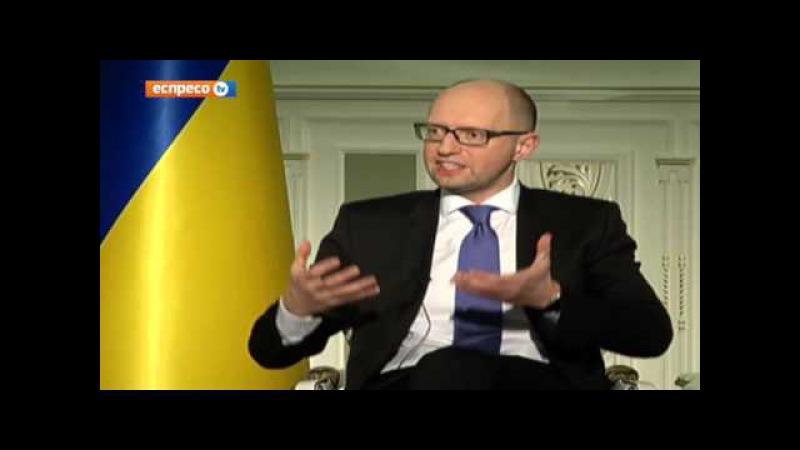 Яценюк розповів, як переконав МВФ не вимагати підвищення пенсійного віку
