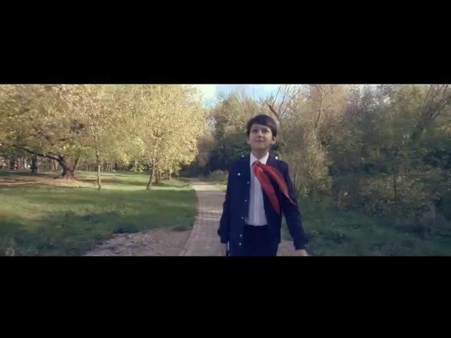 Александр Савинов - Прекрасное далёко (Предыстория)