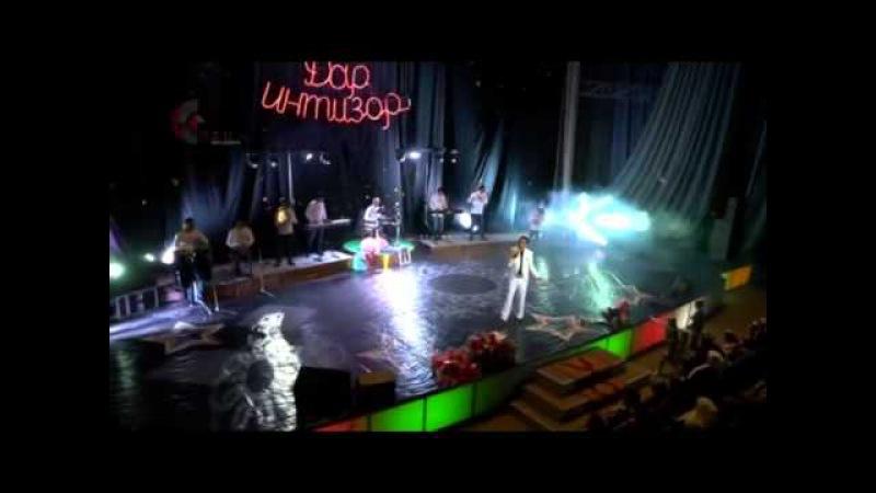 Зиёвиддини Нурзод 2015 Концерт Дар Интизори (KUHISTON.COM)