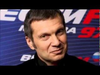 Владимир Соловьев: Кто виноват в пожаре в Хакасии и про пчелиного танца