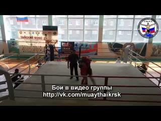 Муайтай Красноярск, выезд на СФО в Иркутске (апрель 2015)