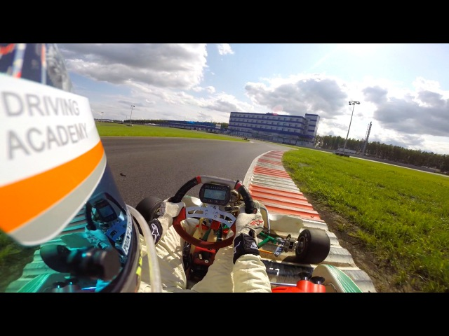 Sport Safety Atron International Circuit Tony Kart KF3 0 57 918