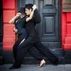 Аргентинское Танго - открытый урок 17 октября