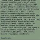 Фотоальбом Хавы Тумгоевой