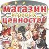 Game-Trader.ru