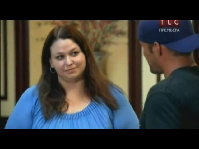 Программа Экстремального Похудения 3 Сезон. Экстремальное преображение Программа похудения 3 сезон 1 серия часть 1 Джейми