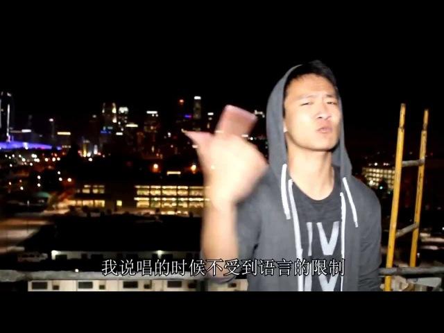 Китаец читает рэп на 6 ти языках В том числе и на русском Rap Song in 6 Different Languages