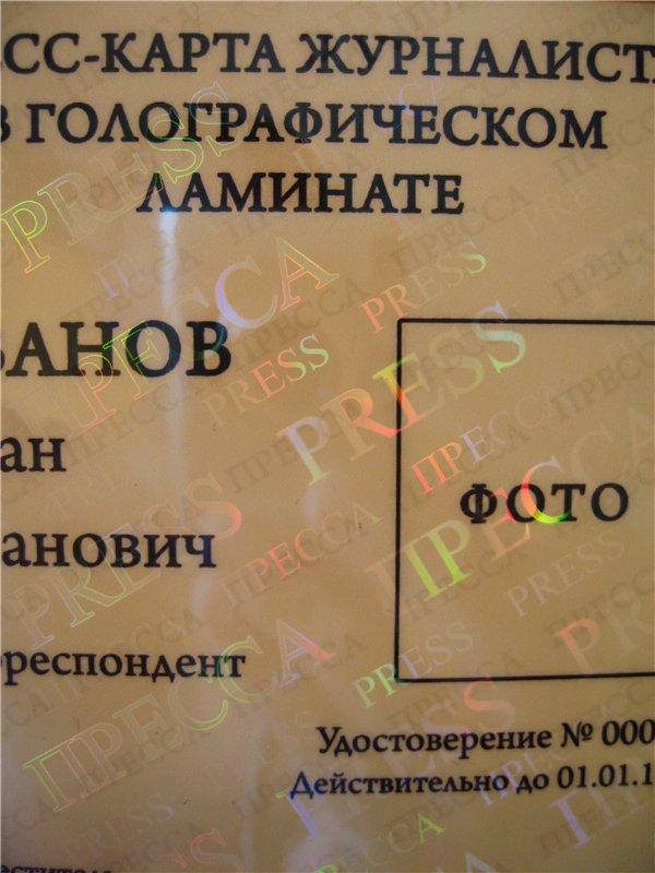 Y-TaUsJbWqo.jpg