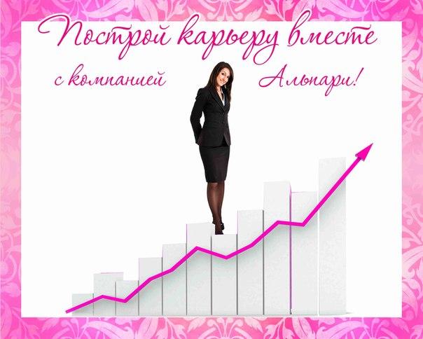 требование поздравления по карьерной лестнице надеждой
