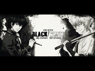 Simple AMV  Black/White- Level Up 2015