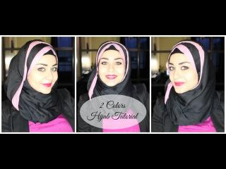Two Colors Hijab Tutorial - Hijab avec deux couleurs