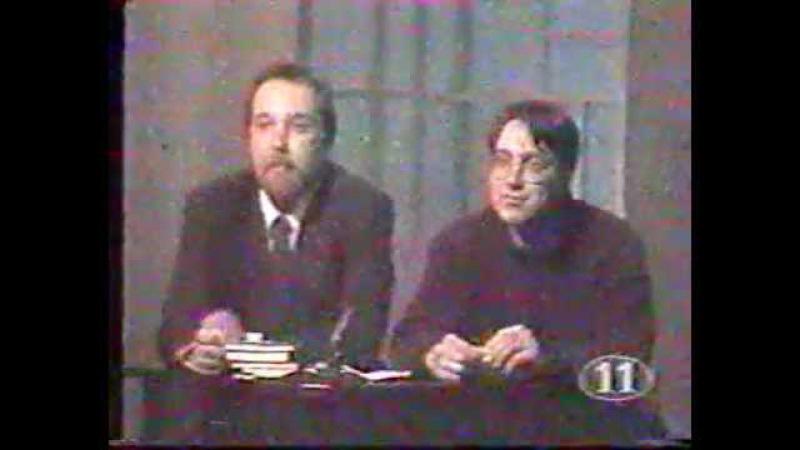Тайное станет явным Дугин и Курёхин 1995 Телеэфир перед выборами в Государственную Думу