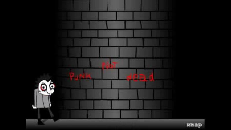 Мультфильм арт хаус Саморазрушающиеся организмы реж Николай Белов Россия