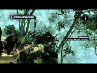 Брейн проходит: Tomb Raider 2013 - [ЛАРА ОХОТНИК] #2
