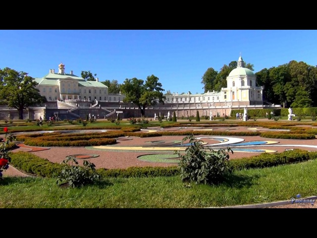 Музей-заповедник «Ораниенбаум» (2015)