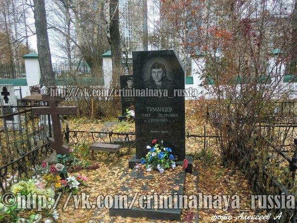 ярославские криминальные авторитеты фото комментарий пишут