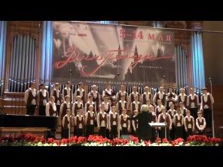 ДУНАЕВСКИЙ «Заздравная»  Владимирская хоровая капелла мальчиков и юношей