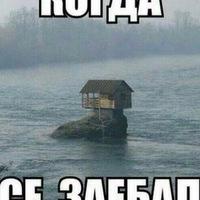 Нурлан Абдигалиев