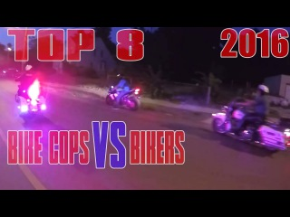 TOP 8 Bike Cops VS Bikers POLICE CHASE 2018 Compilation Cop CHASE Motorcycles Running From The Cops
