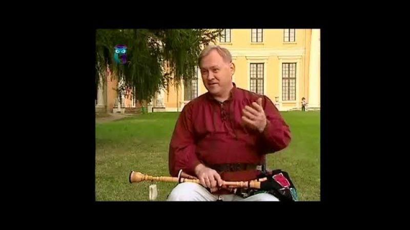 Аркадий Бурханов и ансамбль ранней музыки «Insula Magica» («Волшебный остров»)